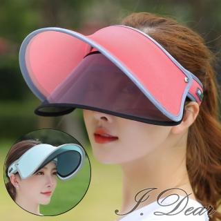 【I.Dear】韓國男女機能防曬抗UV螢光色翻簷鏡片遮陽帽(8色)