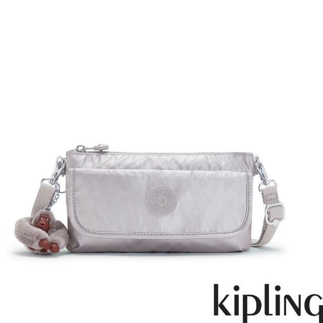 KIPLING【KIPLING】知性光澤銀灰翻蓋肩背側背包-VECKA STRAP