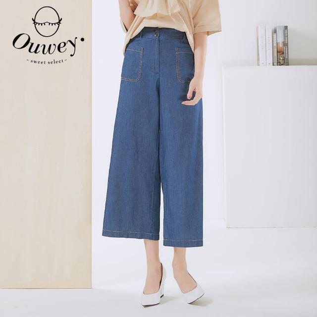 【OUWEY 歐薇】大口袋造型純棉牛仔高腰寬褲3212438604(藍)