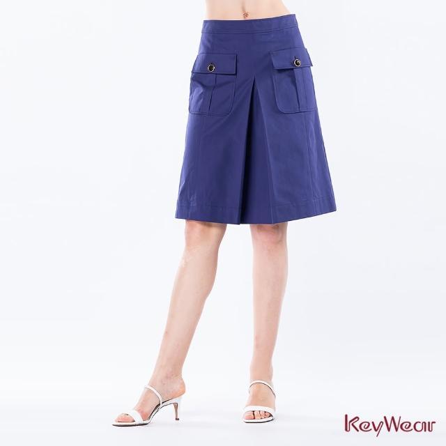 【KeyWear 奇威名品】A型純色簡約休閒中庸裙