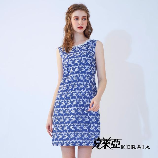 【KERAIA 克萊亞】快速到貨-油桐花海蕾絲繡花洋裝