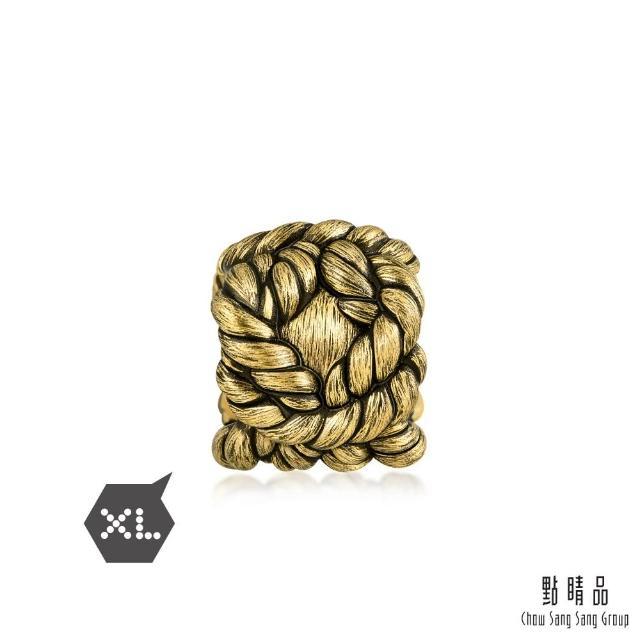【點睛品】999純金 Charme XL 大力神結 黃金串珠