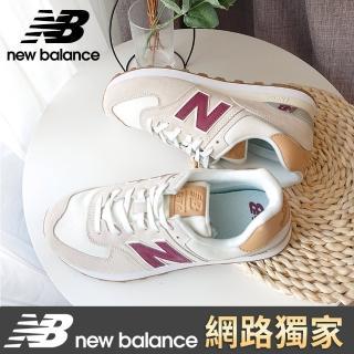 【NEW BALANCE】NB 復古運動鞋_男鞋/女鞋_米白_ML574NR2-D楦