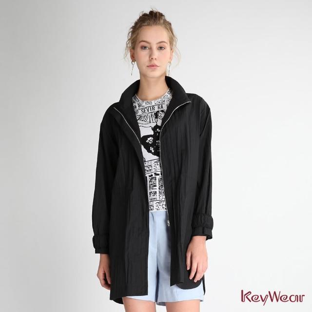 【KeyWear 奇威名品】防曬及防蚊雙重效能長袖外套(共2色)