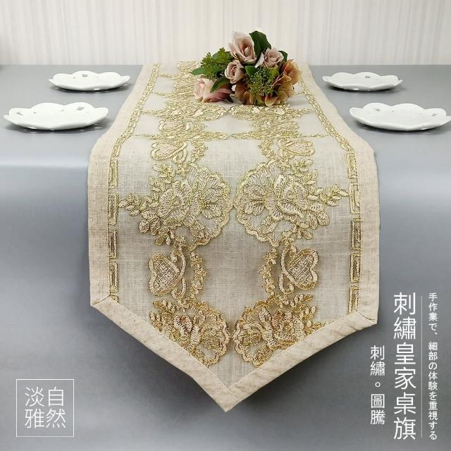 【BonBon naturel】北歐刺繡歐根紗皇家桌旗/檯布(33*180cm)
