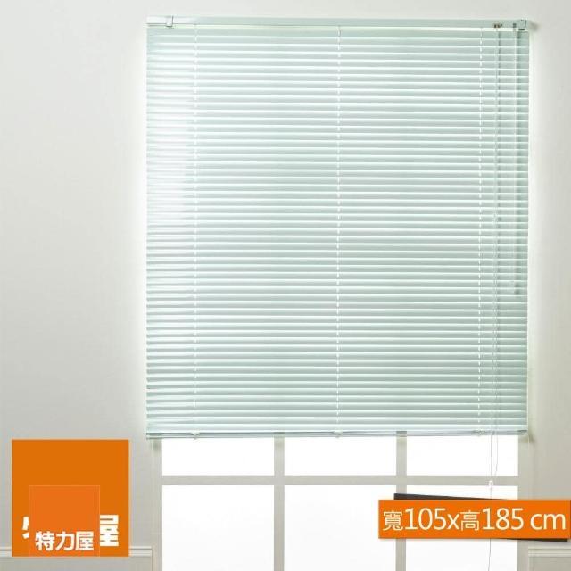 【特力屋】鋁百葉窗 綠色 寬105x高185cm