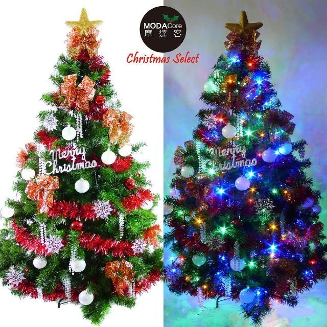 【摩達客】台灣製-7尺-210cm高級豪華版綠聖誕樹(含白五彩蝴蝶結系飾品組/含燈2串/控制器跳機/本島免運費)