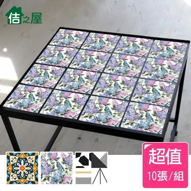 【佶之屋】歐式復古加厚珍珠膜DIY自黏防油壁貼 15x15cm(10張/組)