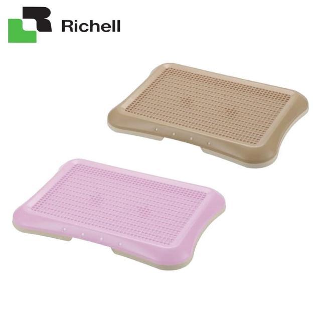 【Richell 利其爾】平面網狀便盆(ID59831 / ID59834)