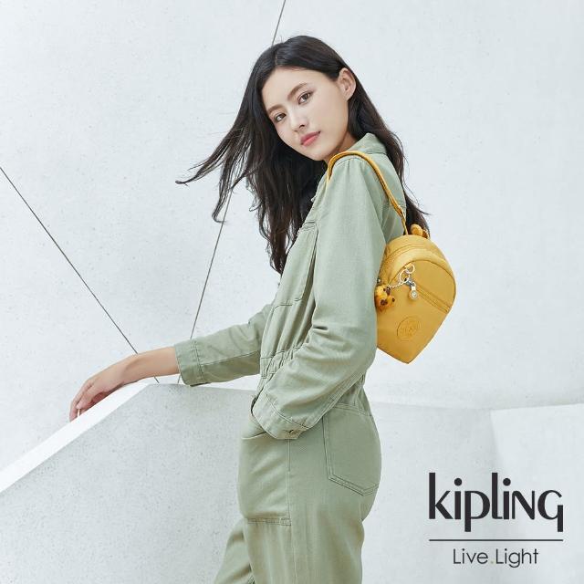 【KIPLING】鮮豔太陽黃簡約時尚拉鍊後背包-WINNIFRED