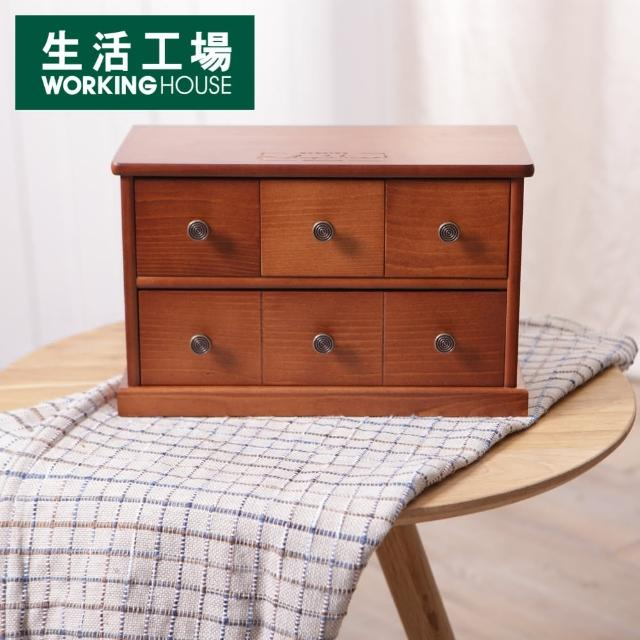 【生活工場】【618品牌週】Angelina 雜物收納盒