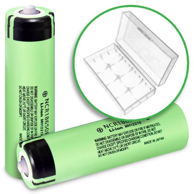【日本松下】18650充電式鋰單電池-日本松下原裝正品-3350mAh-小尖頭凸版(電池1入+專用防潮盒2入裝x1)