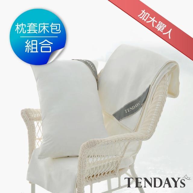 【TENDAYS】健康防蹣床包套枕套床包組合(加大單人兩件組-3.5尺+枕套X1)
