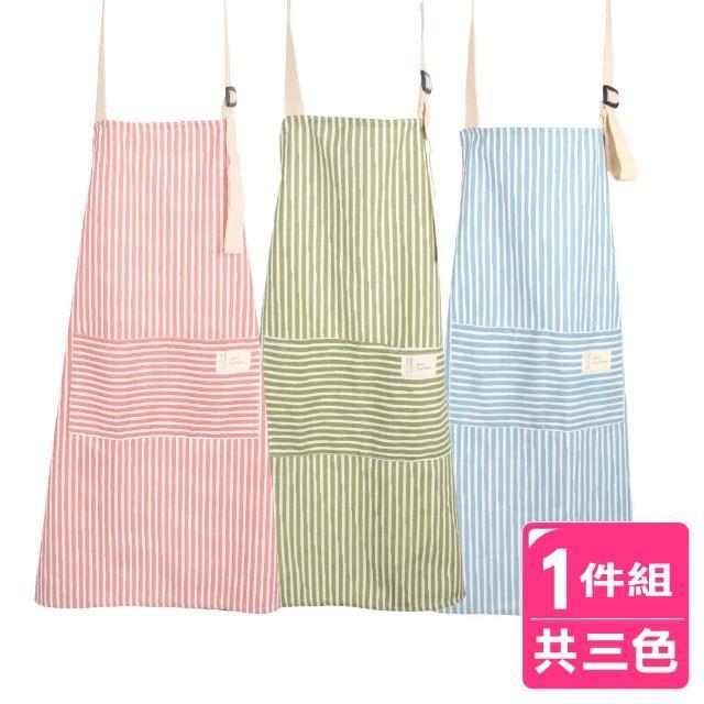 【AXIS 艾克思】簡約條紋棉麻質感工作圍裙(廚房圍裙)