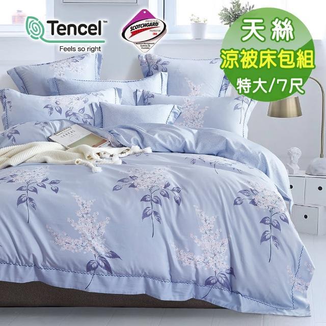 【Green 綠的寢飾】吸濕排汗天絲植物花卉四件式涼被床包組夏日庭榭藍(特大)