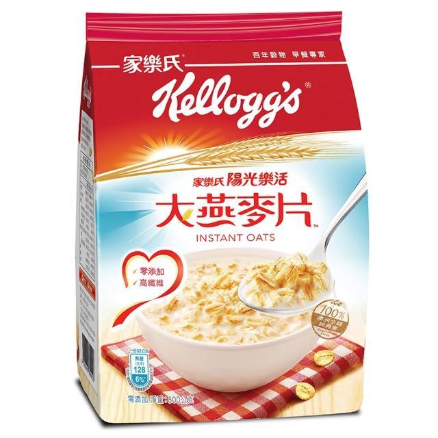 【家樂氏】陽光樂活大燕麥片800g(早餐麥片/穀片)