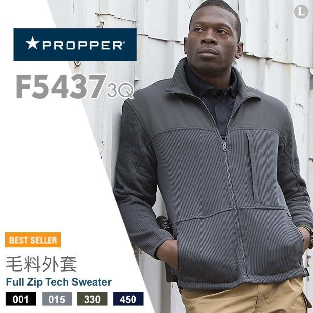 【Propper】Full Zip Tech Sweater 毛料外套(F5437)