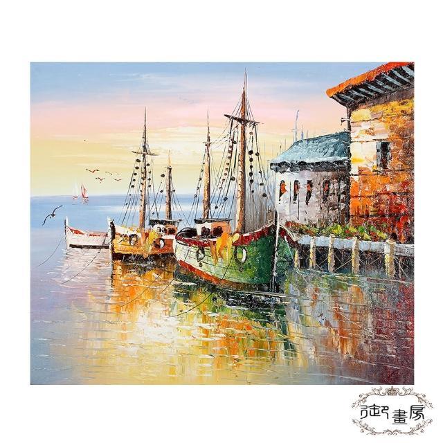 【御畫房】御畫房 手繪無框油畫-夕陽無限 50x60cm