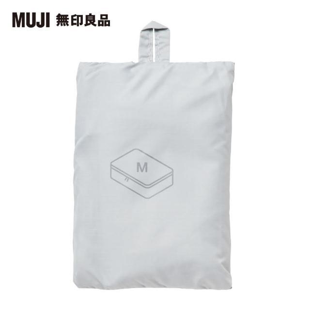 【MUJI 無印良品】滑翔傘布旅行分類可折收納袋/M.淺灰.約26x40x10cm