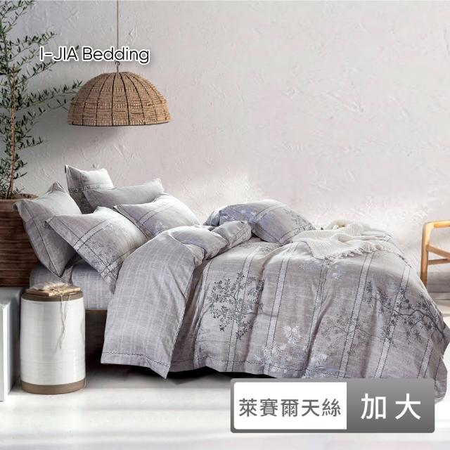 【I-JIA Bedding】MIT吸濕排汗萊賽爾抗皺天絲床包枕套組(加大6尺/多款任選)