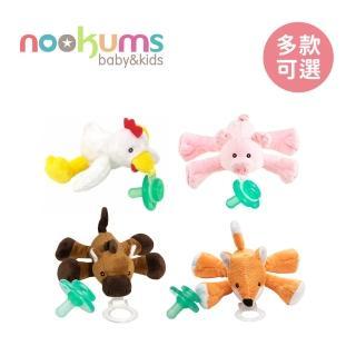 【nookums】寶寶可愛造型安撫奶嘴/玩偶(無搖鈴款)