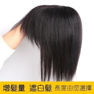 【米蘭精品】假髮片真髮絲(頭頂補髮隱形自然女假髮母親節禮物2色73us1)