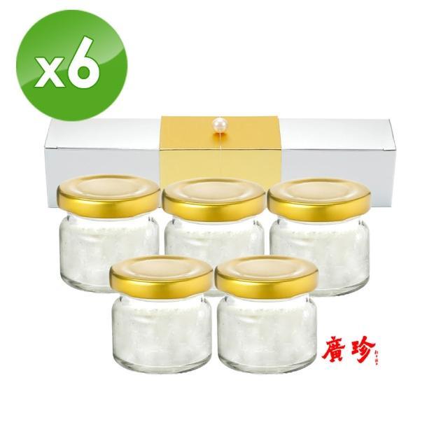 【廣珍燕窩】如珠如寶格格燕窩6盒組(5瓶/盒)