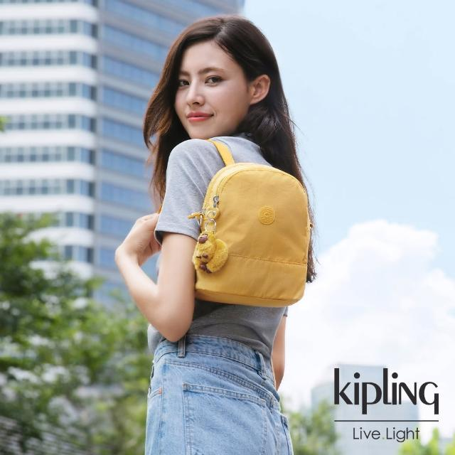 【KIPLING】鮮豔太陽黃隨身兩用斜背包-IVES MINI