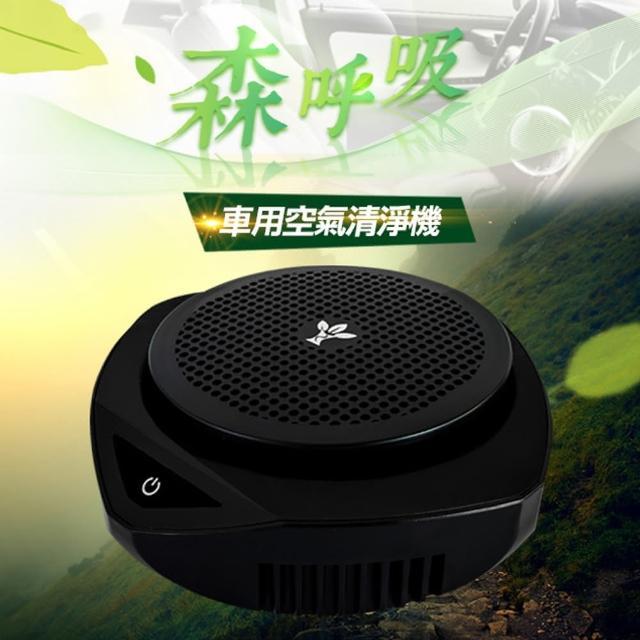 【麻新電子】EA-500森呼吸 車載空氣清淨機魅影黑(空氣清淨機)