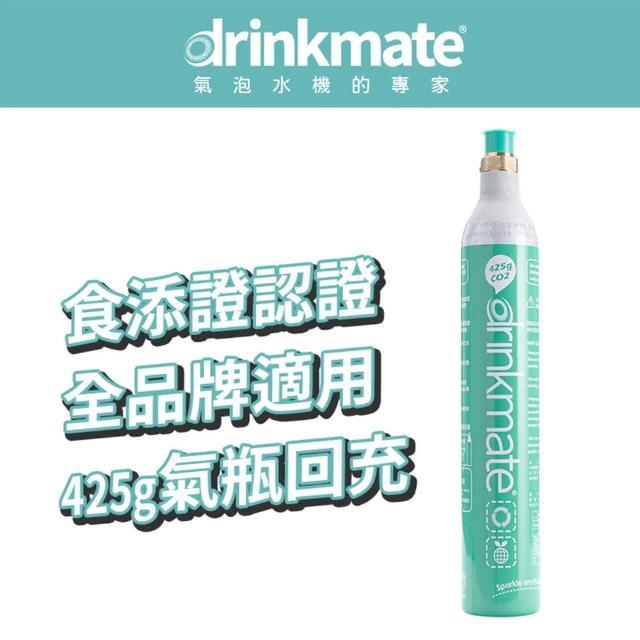 【全品牌氣泡水機通用鋼瓶】美國 Drinkmate二氧化碳交換鋼瓶425g*2