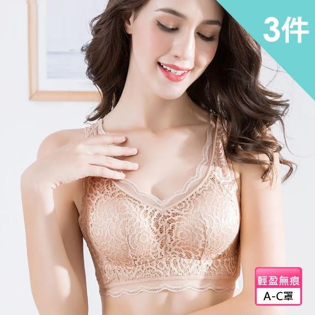 【薇特】蕾絲背心式無鋼圈內衣(3件組 粉色+膚色+黑色)