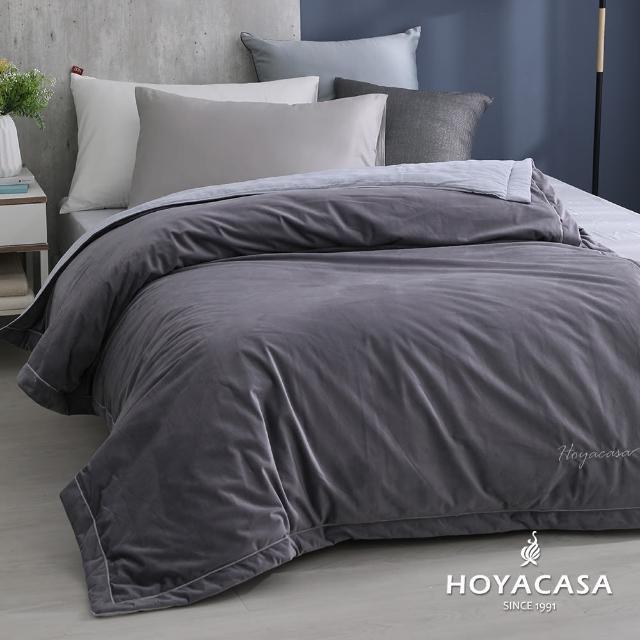 【HOYACASA】柔膚舒眠抗菌四季毯-多色任選(單人5x7尺)