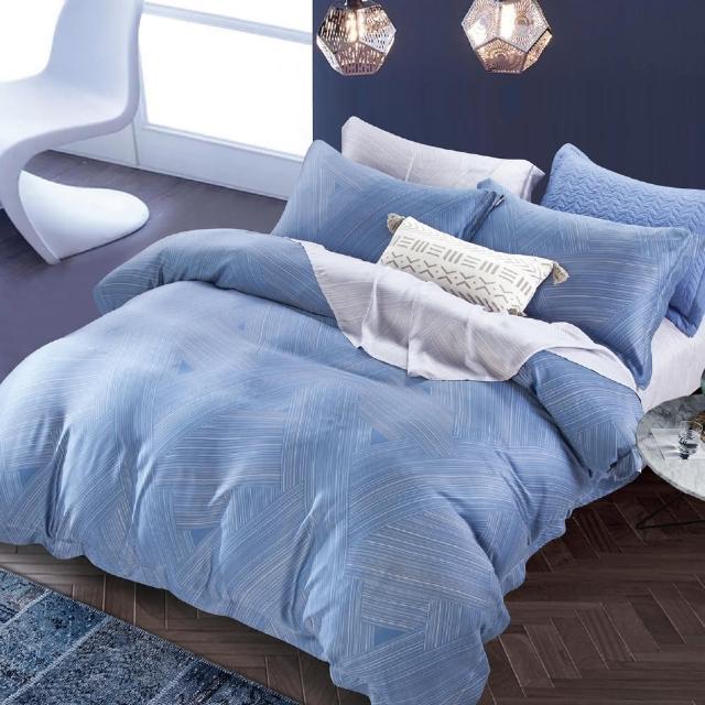 【Sun Color】藍調 雙人100%天絲四件式兩用被套床包組