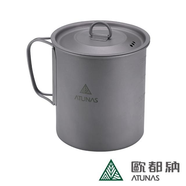 【ATUNAS 歐都納】單層鈦隨行杯 折疊把手馬克杯 附杯蓋 750ml(環保無毒/輕量耐用/登山露營/餐具)