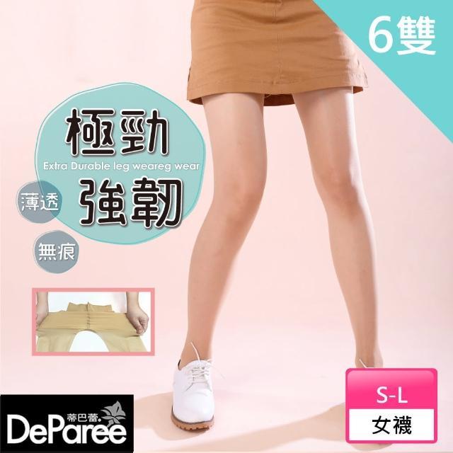 【蒂巴蕾】極勁強韌彈性絲襪_6雙(薄透/柔肌/激彈)