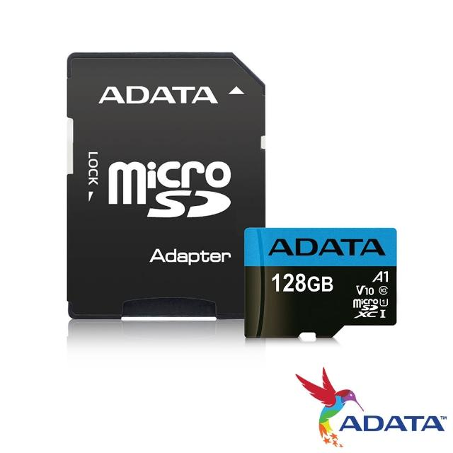 【ADATA 威剛】Premier microSDXC UHS-I 128G記憶卡(A1-附轉卡)