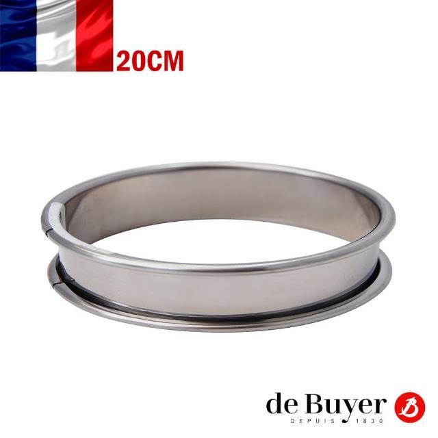 【de Buyer 畢耶】基本款不鏽鋼圓形塔模20cm