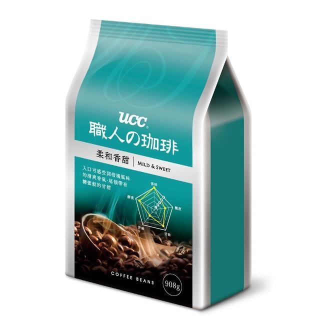 【UCC】柔和香甜咖啡豆908g/2磅(風味迷人清香)