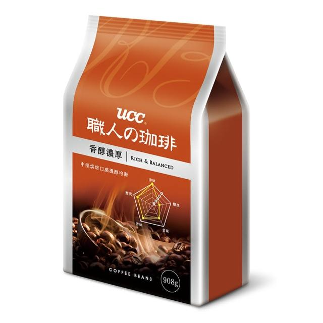 【UCC】香醇濃厚咖啡豆908g/2磅(口感濃醇均衡)