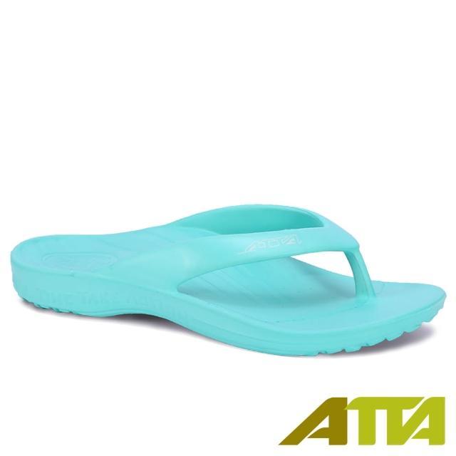 【ATTA】扁平足推薦★足弓支撐簡約夾腳拖鞋(湖水綠)