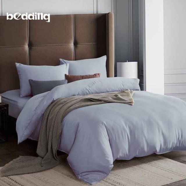 【BEDDING】吸濕排汗天絲-素色三件式兩用被床包組-多款任選(單人)