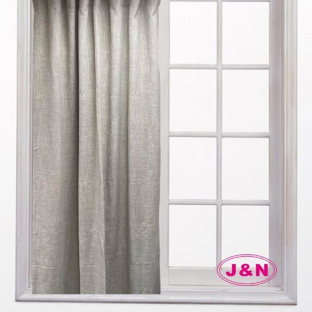 【J&N】亞麻瑞比拉摺窗簾-綠色(270*165cm)