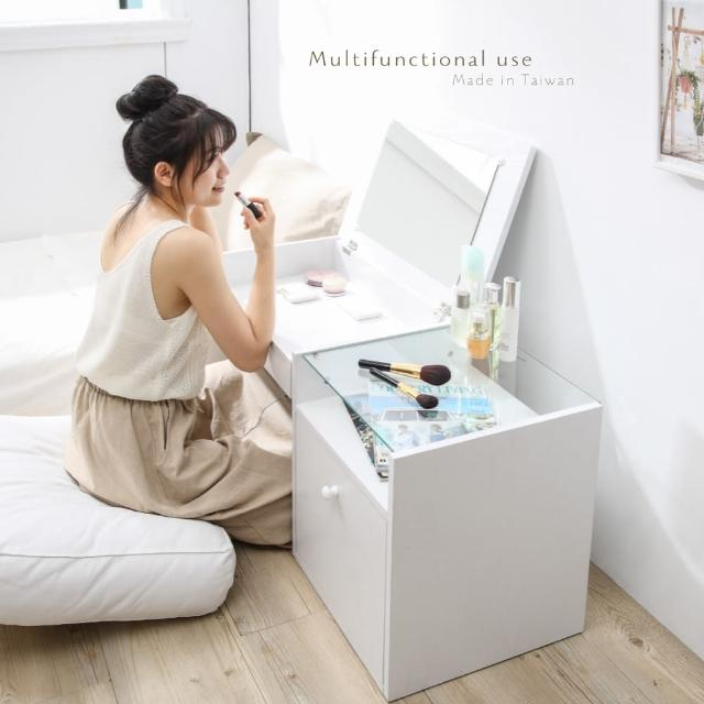 【TaKaYa】和室化妝/茶几桌/多功能/寬98CM/化妝台/和室桌/房間/客廳(台灣製造)