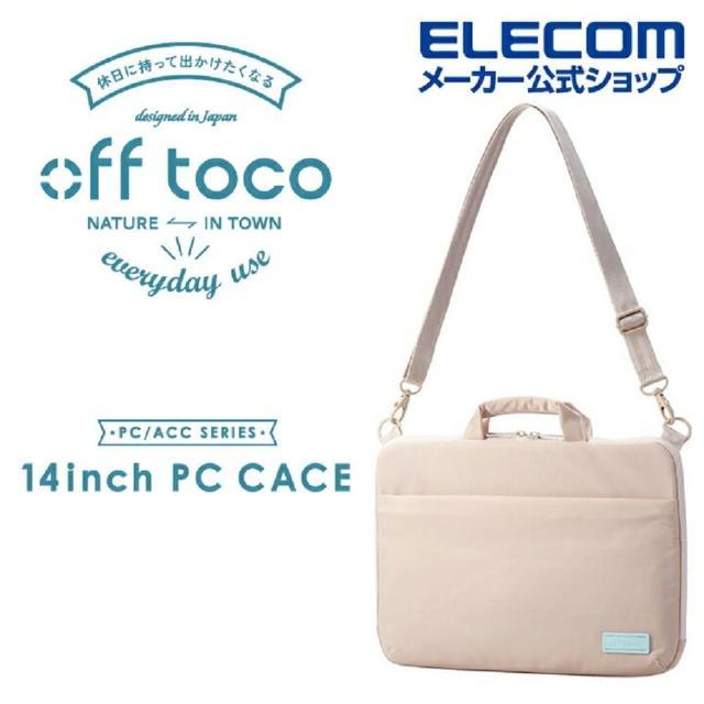 【ELECOM】OT兩用電腦包14吋-卡其(ELBMOF07BE)