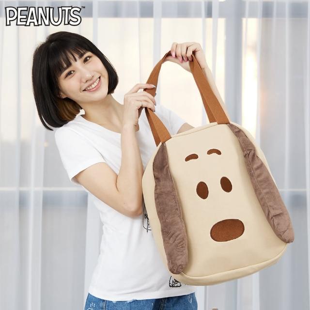 【SNOOPY 史努比】史努比大臉造型肩背包(米)