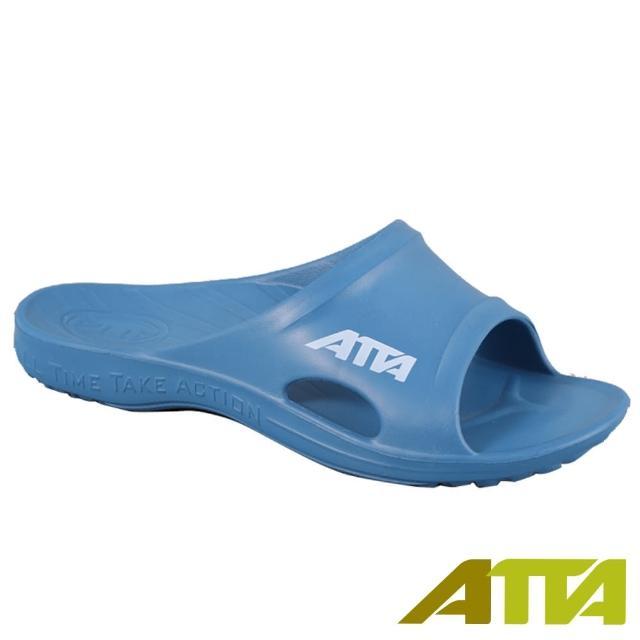 【ATTA】足底均壓★足弓支撐簡約休閒拖鞋(太平洋藍)