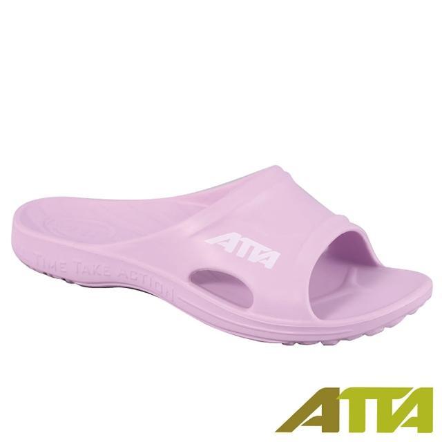 【ATTA】足底均壓★足弓支撐簡約休閒拖鞋(粉紫)