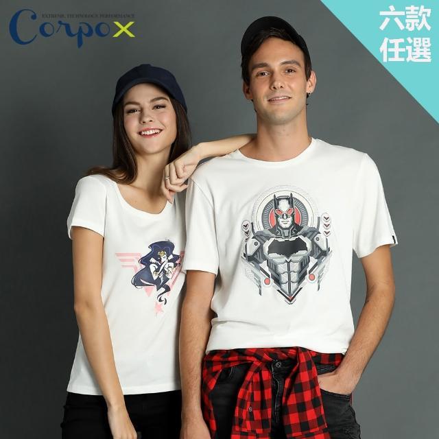 【Corpo X】超親膚系列-男女款DC聯名T恤(DC聯名正義聯盟T恤)