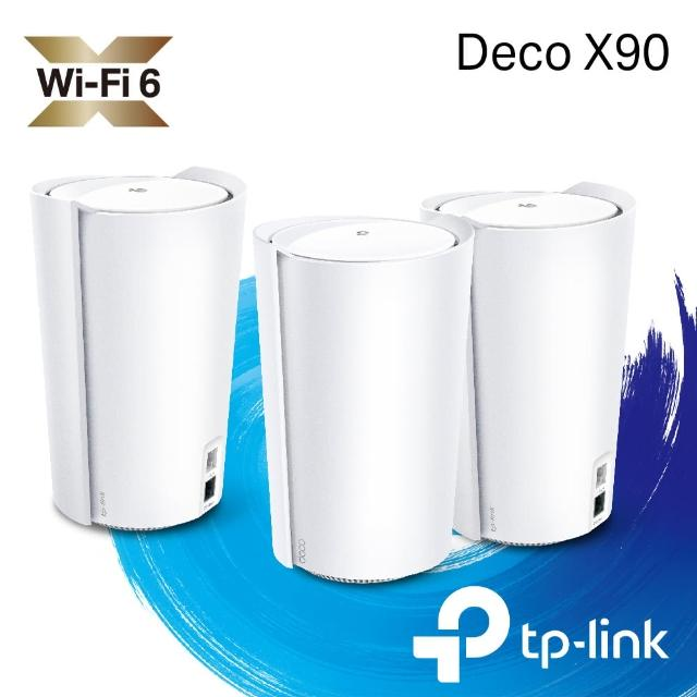 (3入組)【TP-Link】Deco X90 AX6600 AI-智慧漫遊 三頻無線網路WiFi 6 網狀Mesh Wi-Fi路由器(Wi-Fi 6分享器)