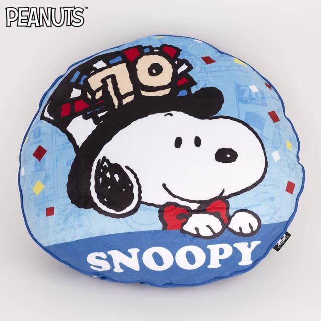 【SNOOPY 史努比】史努比70周年紀念款圓形坐墊(藍)
